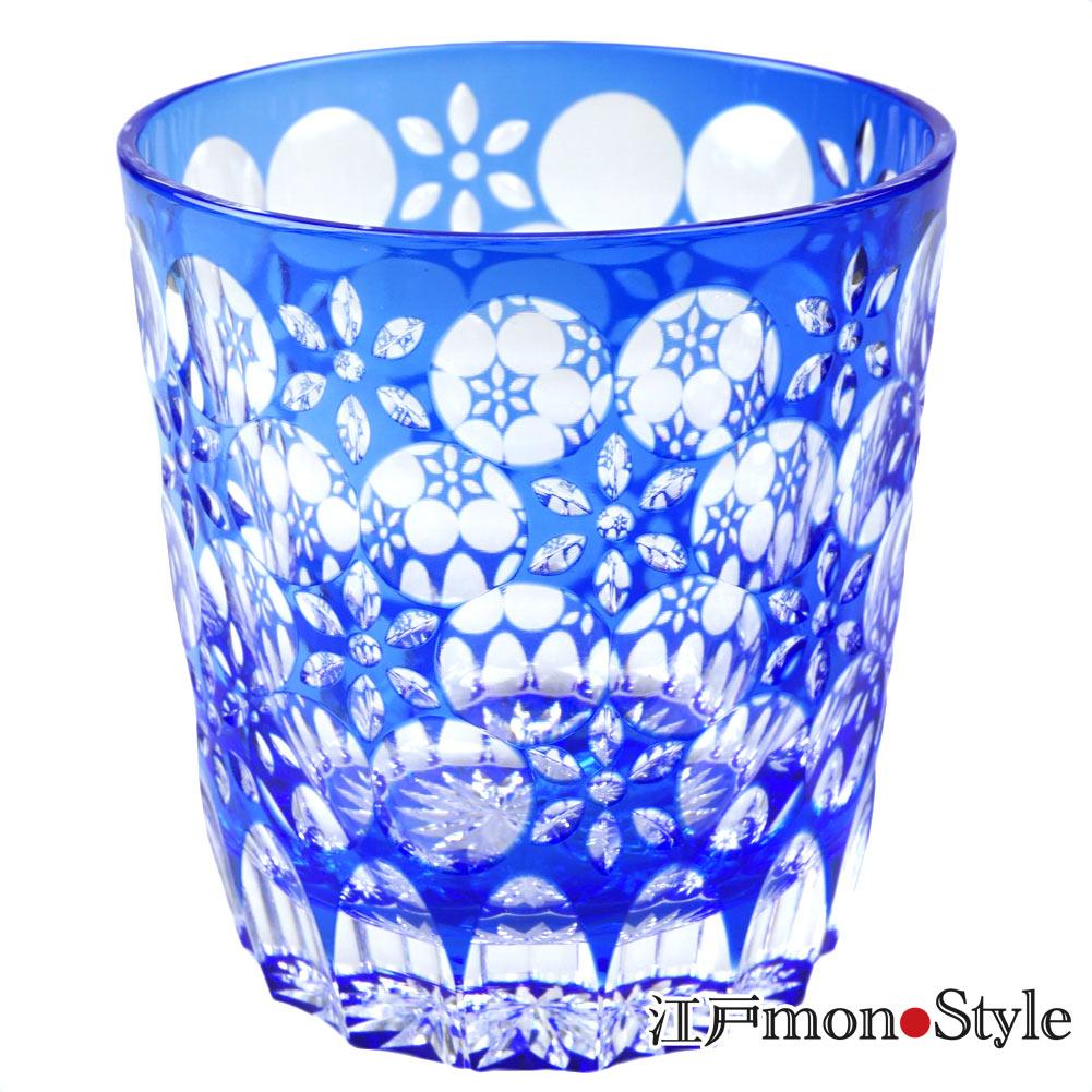 江戸切子グラス万華鏡 瑠璃