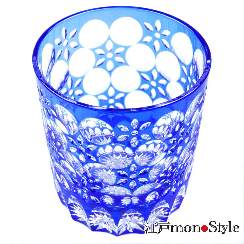 【送料無料】江戸切子グラス(万華鏡/瑠璃)【名入れ・メッセージ入れ可】