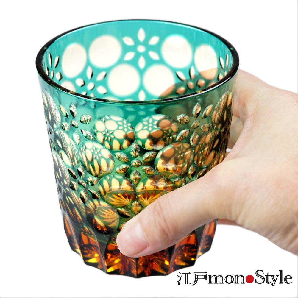 【送料無料】江戸切子グラス(万華鏡/緑×アンバー)【名入れ・メッセージ入れ可】