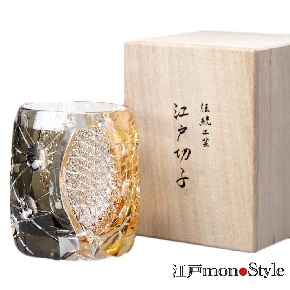 【送料無料】江戸切子グラス(プラネット/黒&黄)【メッセージ入れ可】