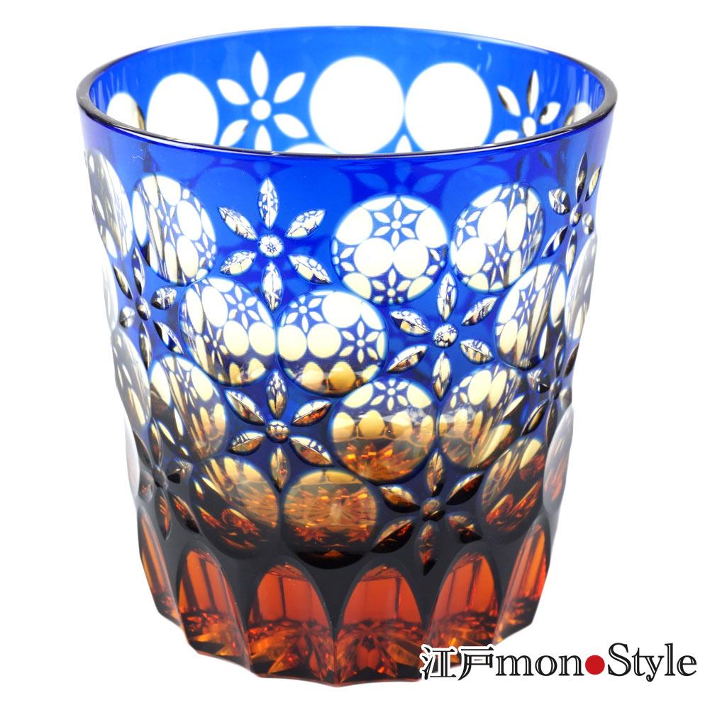 【送料無料】江戸切子グラス(万華鏡/瑠璃×アンバー)【名入れ・メッセージ入れ可】