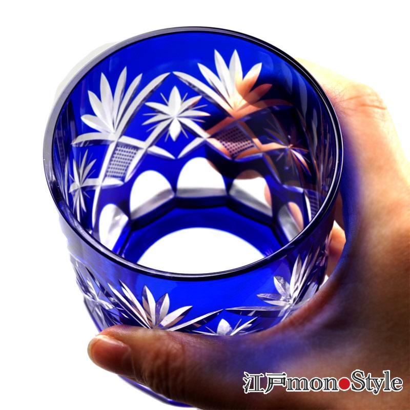 江戸切子オールドグラス(星切子/瑠璃)【名入れ可】