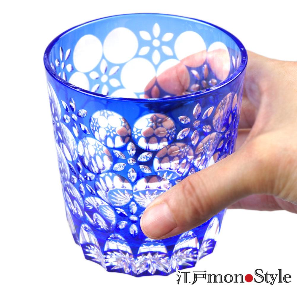 【送料無料】【ペア】江戸切子グラス(万華鏡/金赤&瑠璃)【名入れ・メッセージ入れ可】