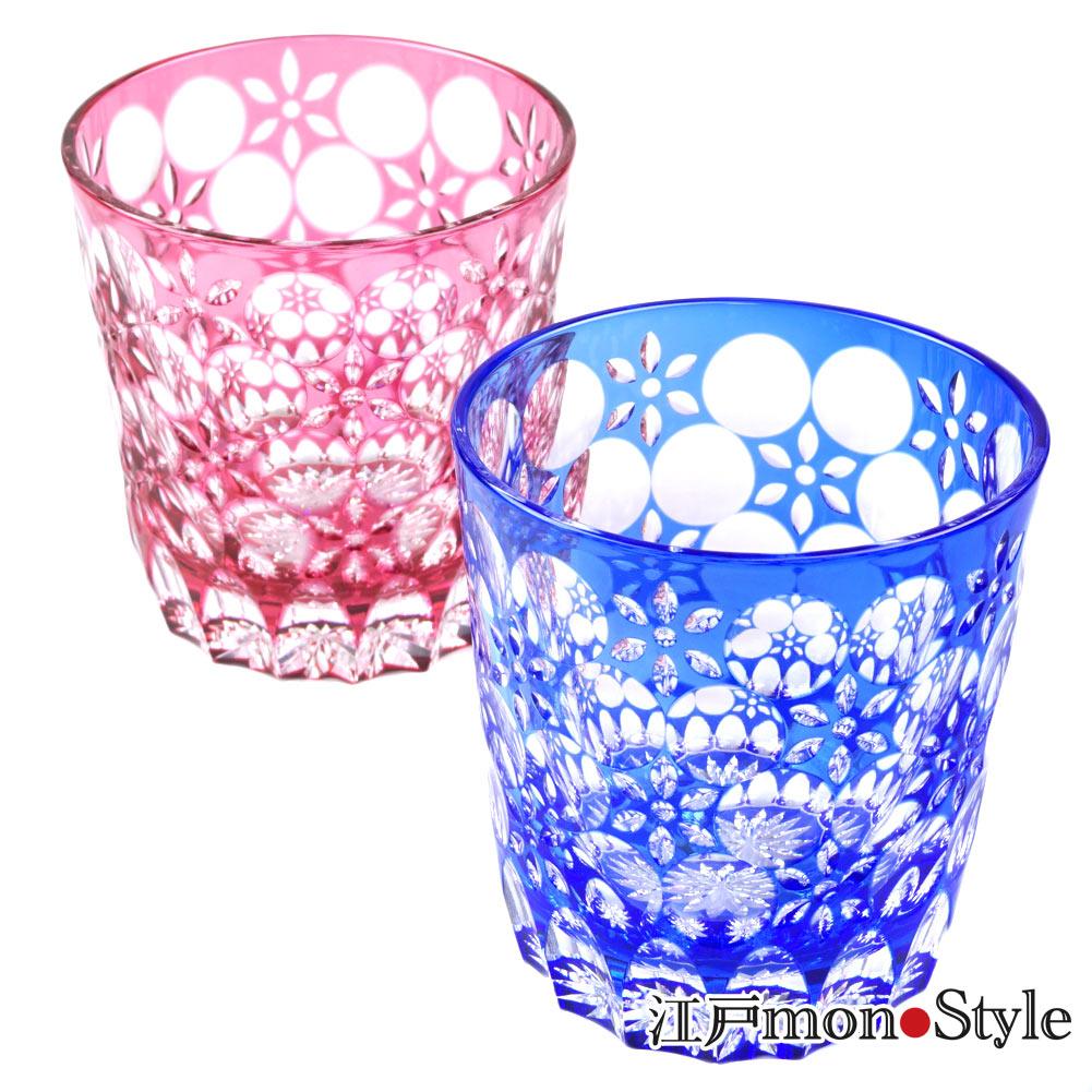 江戸切子グラス万華鏡 金赤と瑠璃のペア