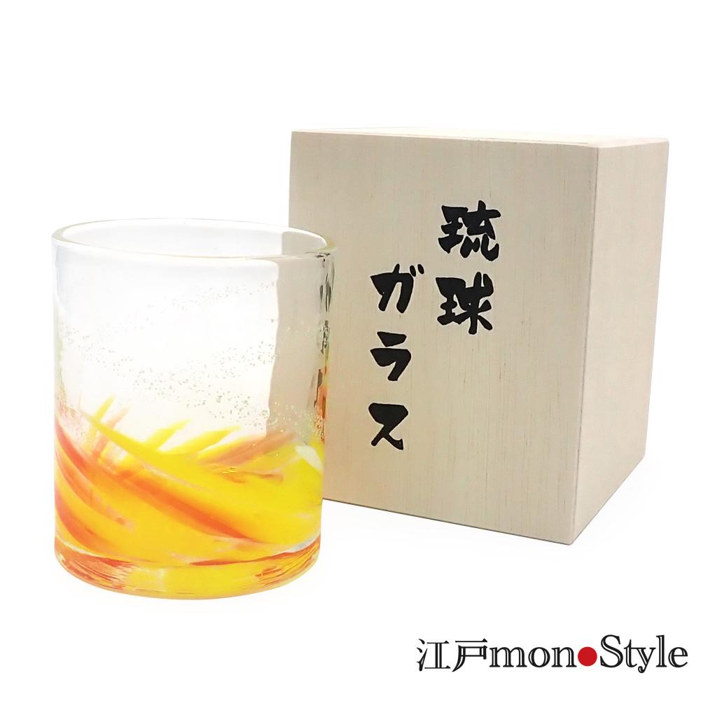 【琉球ガラス】ロックグラス(海蛍/オレンジ)【名入れ・メッセージ入れ可】