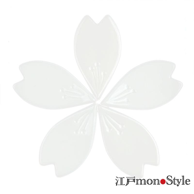 【九谷焼】【5個セット】さくら箸置き(ホワイト)