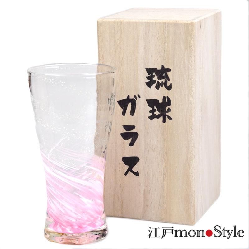 【琉球ガラス】トールグラス(海蛍/ピンク)【名入れ・メッセージ入れ可】