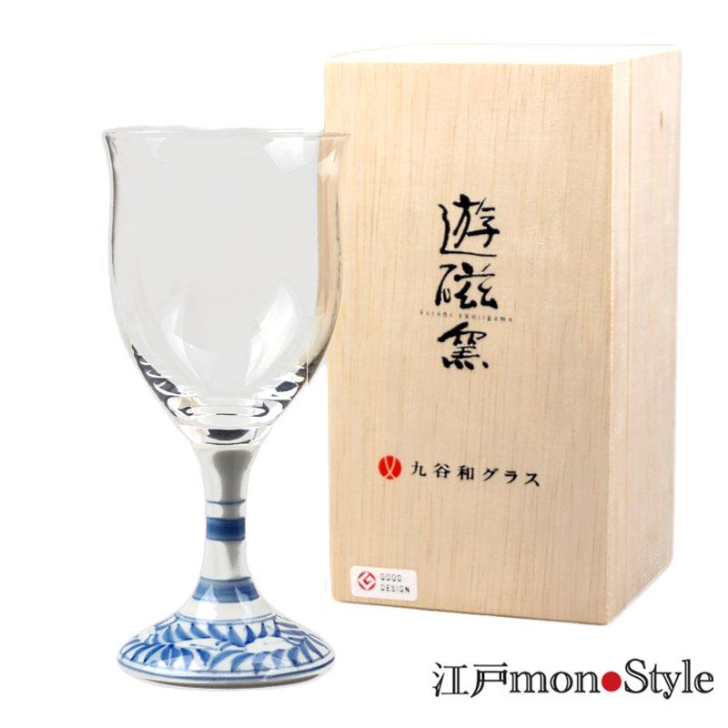 【九谷焼×江戸硝子】九谷和ワイングラス(染付ペイズリー)【メッセージ入れ可】