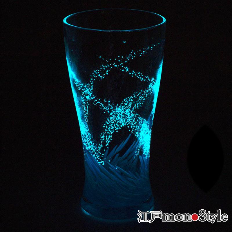 【琉球ガラス】トールグラス(海蛍/ブルー)【名入れ・メッセージ入れ可】