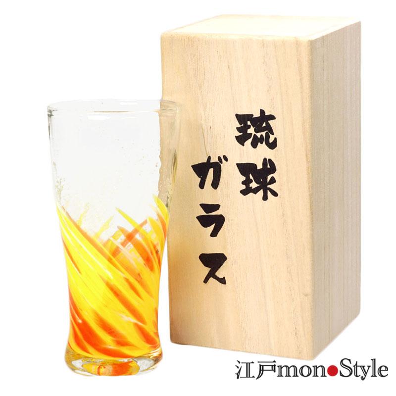 【琉球ガラス】トールグラス(海蛍/オレンジ)【名入れ・メッセージ入れ可】