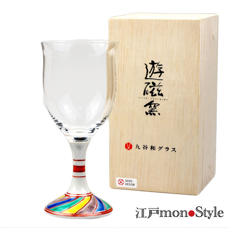 【九谷焼×江戸硝子】九谷和ワイングラス(色絵ウズ文/赤)【メッセージ入れ可】