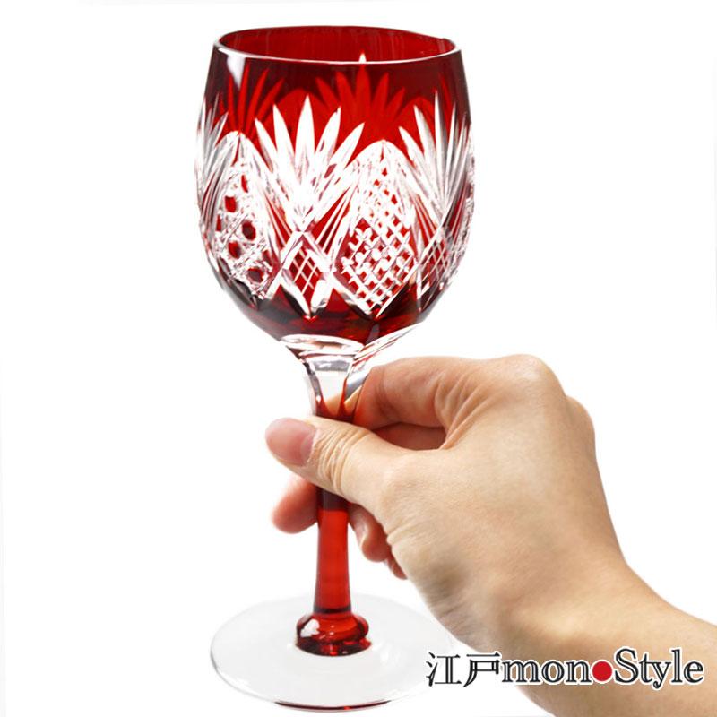 【ペア】江戸切子ワイングラスペア(八角籠目/赤&瑠璃)【メッセージ入れ可】
