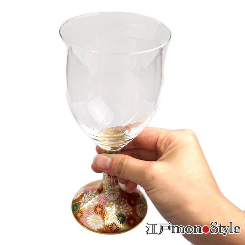 【九谷焼×江戸硝子】九谷和ワイングラス(金花詰)【メッセージ入れ可】