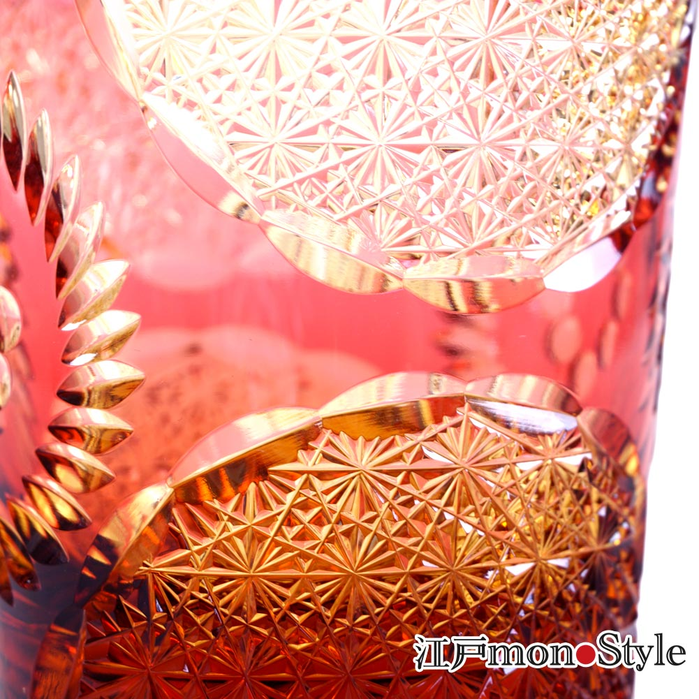 【送料無料】江戸切子グラス(Ring/金赤×アンバー)【名入れ・メッセージ入れ可】