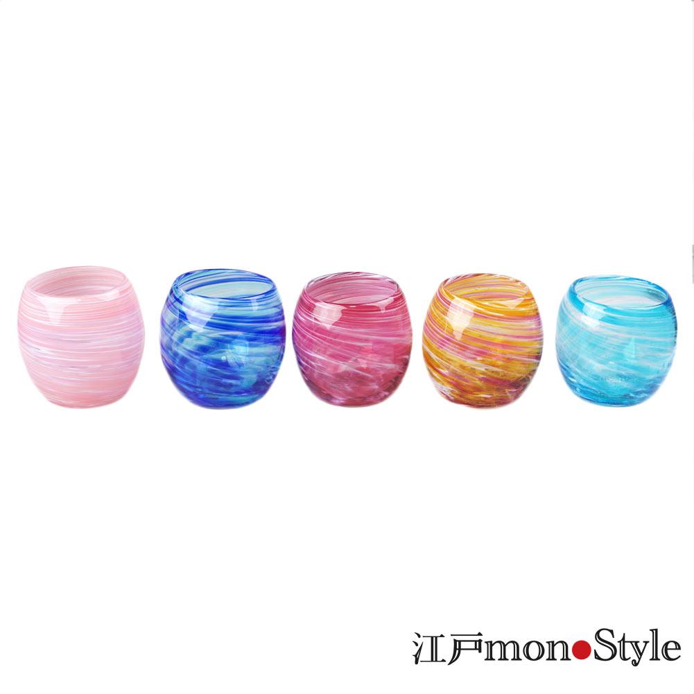 【琉球ガラス】タルグラス(美ら海/ワインレッド)【メッセージ入れ可】