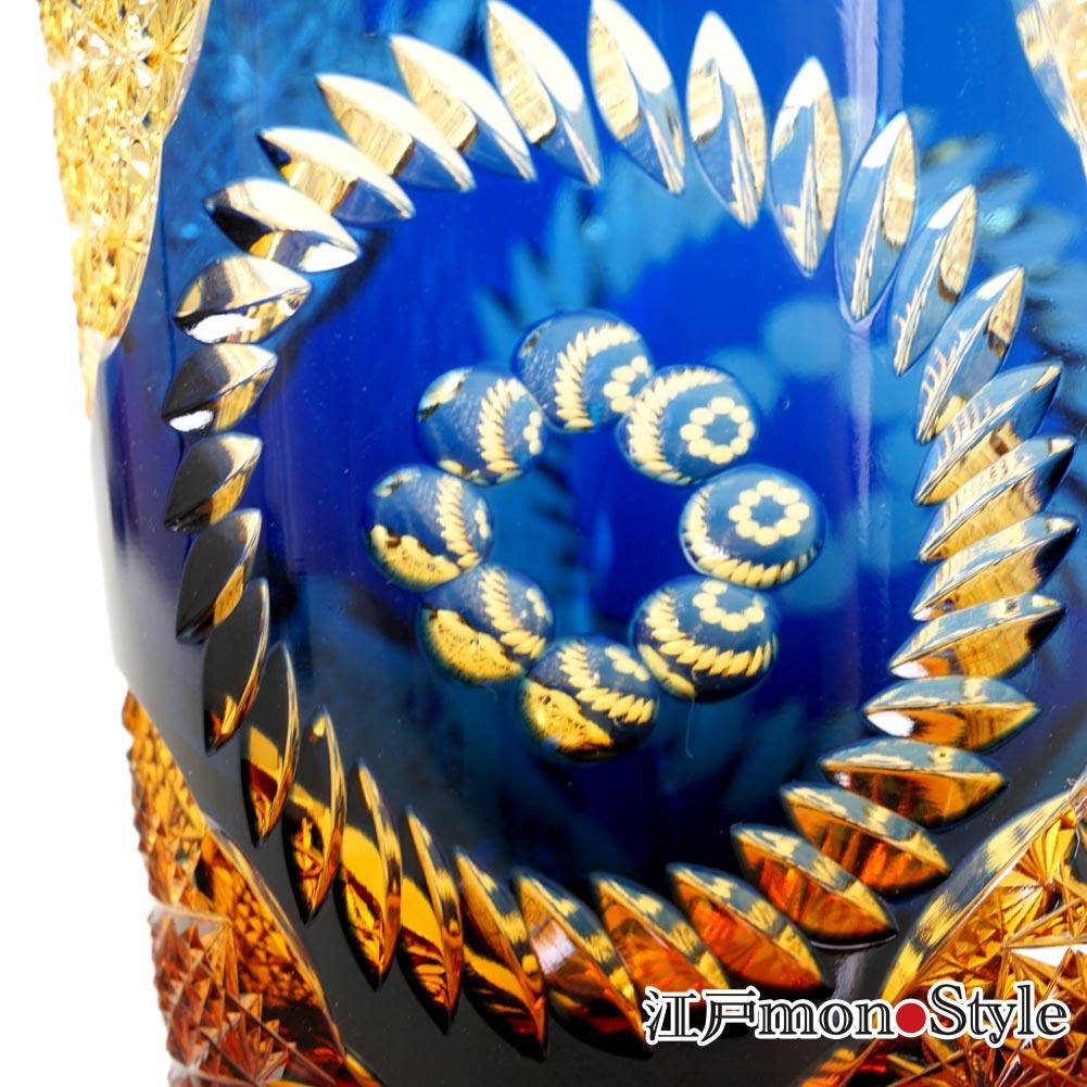 【送料無料】【ペア】江戸切子グラス(Ring/金赤×アンバー&瑠璃×アンバー)【名入れ・メッセージ入れ可】