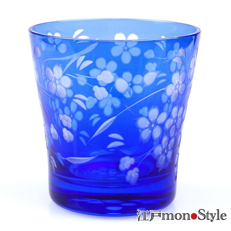 江戸切子・花切子ロックグラス(桜/青藍)【名入れ・メッセージ入れ可】