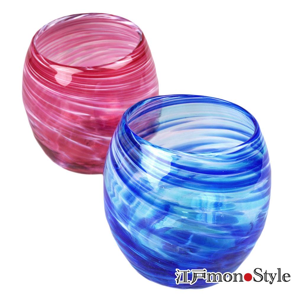【琉球ガラス】【ペア】タルグラス(美ら海/ワインレッド&マリンブルー)【メッセージ入れ可】