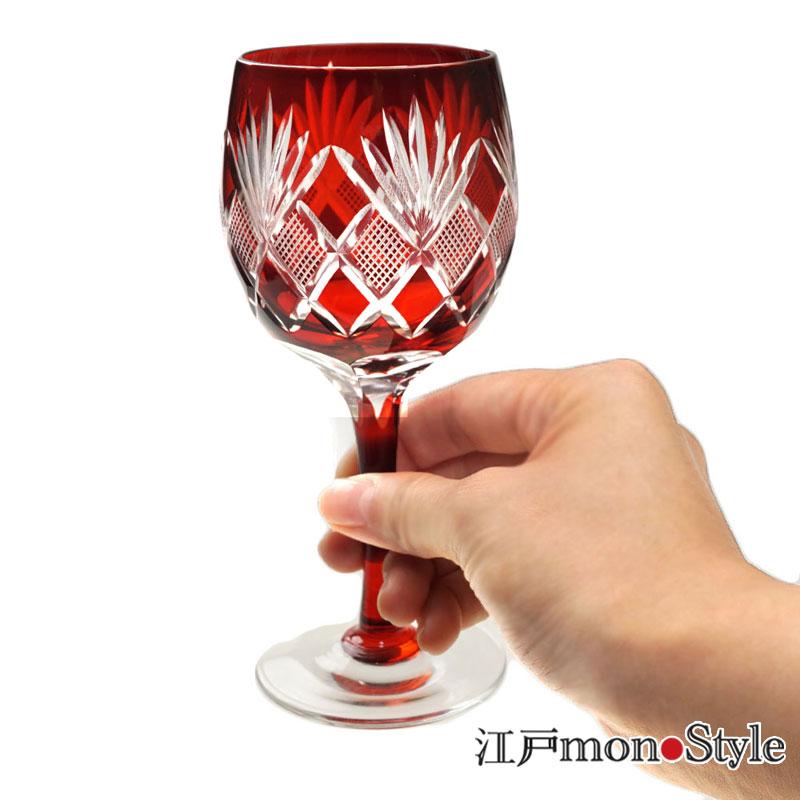 【ペア】江戸切子ワイングラスペア(魚子/赤&瑠璃)【メッセージ入れ可】