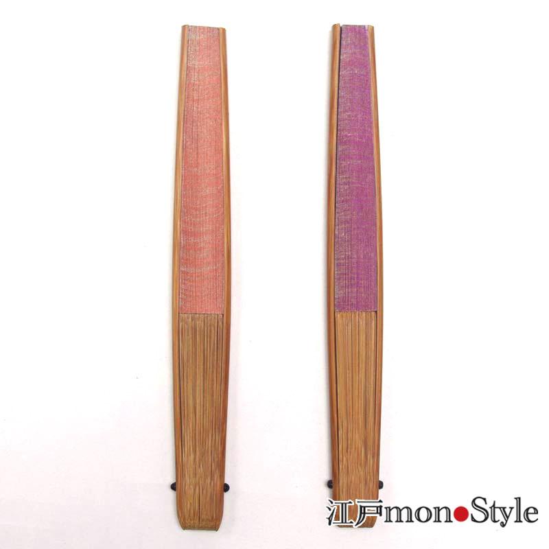 しけびき和紙扇子(藤・19.5cm)【名入れ可】
