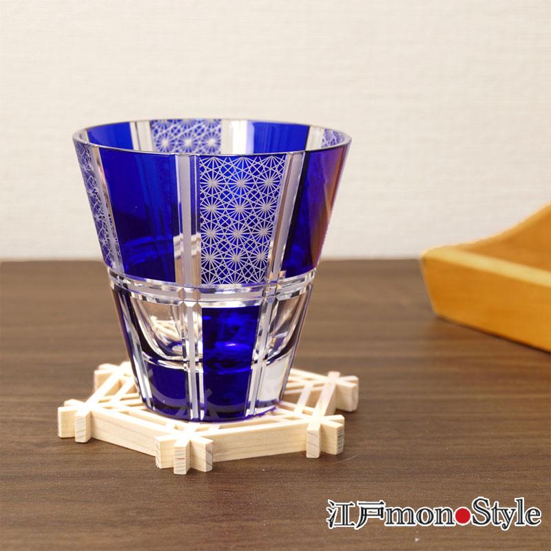 江戸切子グラス(市松/瑠璃)【名入れ・メッセージ入れ可】