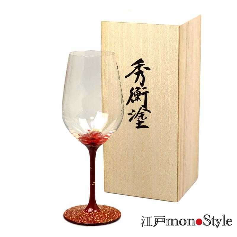 【秀衡塗】漆絵ワイングラス(赤富士)【名入れ・メッセージ入れ可】