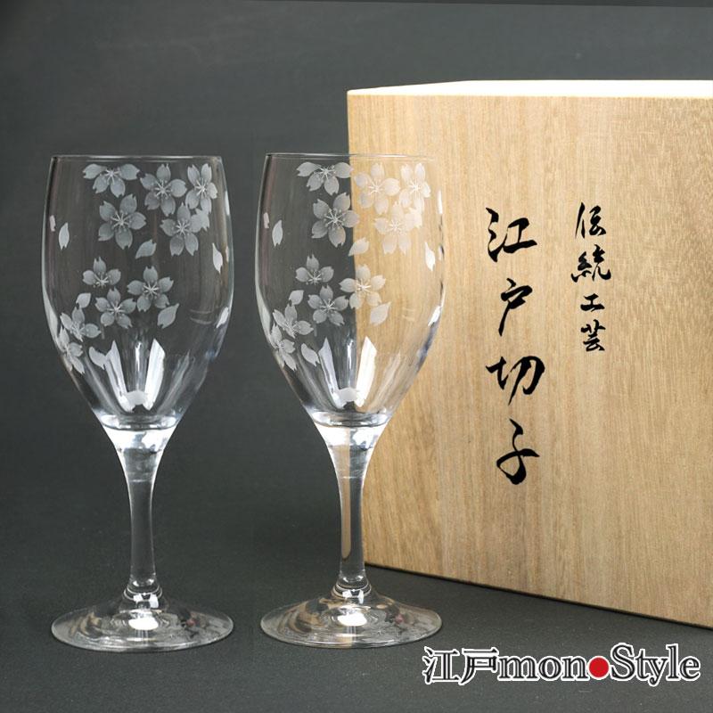 【ペア】江戸切子・花切子ワイングラス(桜)【名入れ・メッセージ入れ可】