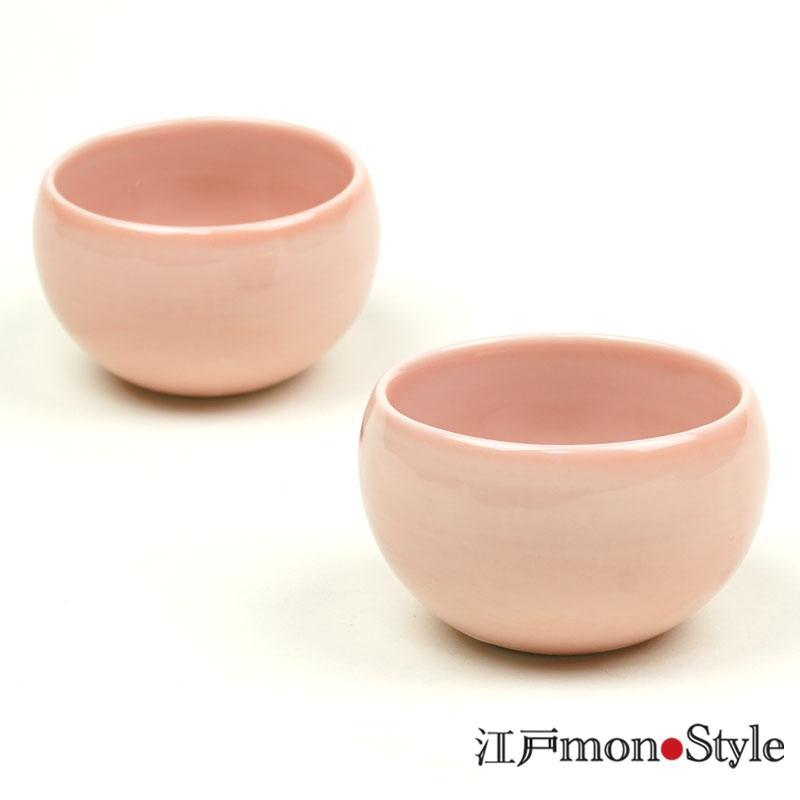 【当店限定】【美濃焼】デキャンタセットころん(飴×ピンク)