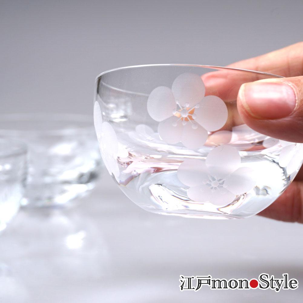 【3個セット】江戸切子盃(寿/松竹梅)【メッセージ入れ可】