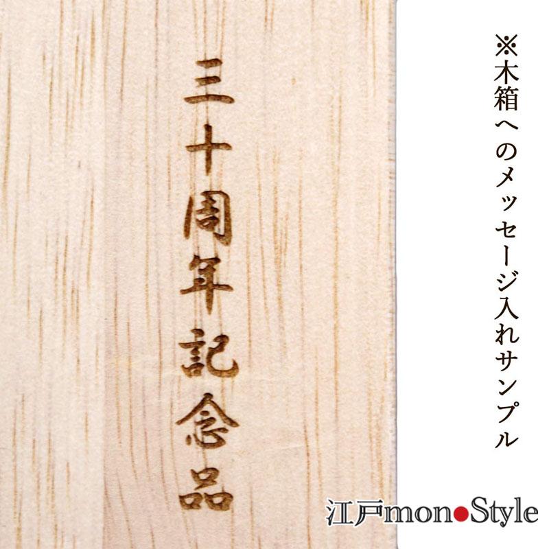江戸切子ミニロック(波/瑠璃)【名入れ・メッセージ入れ可】