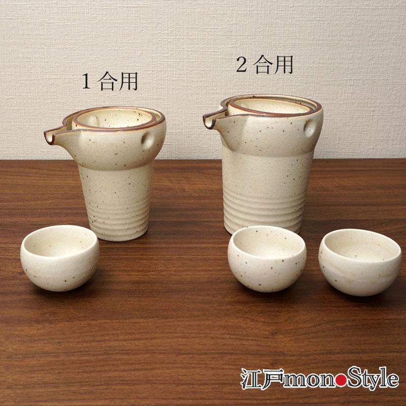 【美濃焼】冷酒器セットゆらり(2合用/白伊賀風)