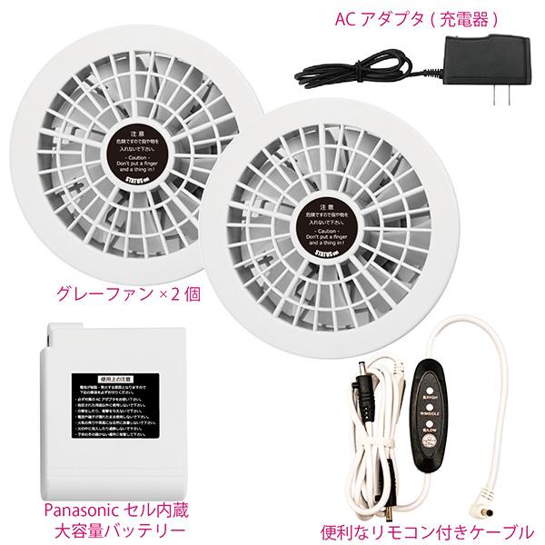 空調服効果 ユニセックス 空調ベスト PSE認証マーク付バッテリーセット アーミーグリーン