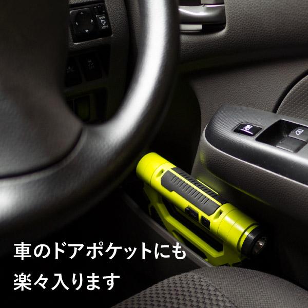 スタイリッシュハンディライト【USBACアダプタ・シガーソケット充電器付属】
