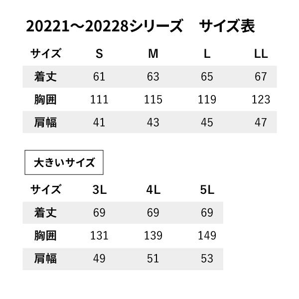 空調服効果 ハーネス対応空調ベスト(綿100%) バッテリーセット  ゴールド×ブラック  (ユニセックス)