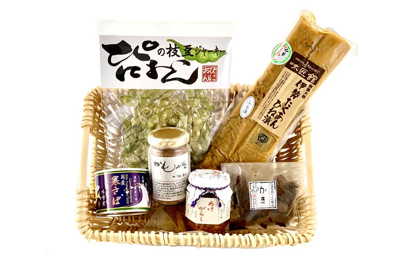 【冷蔵】日本酒に合うおつまみセット <セットでお得>