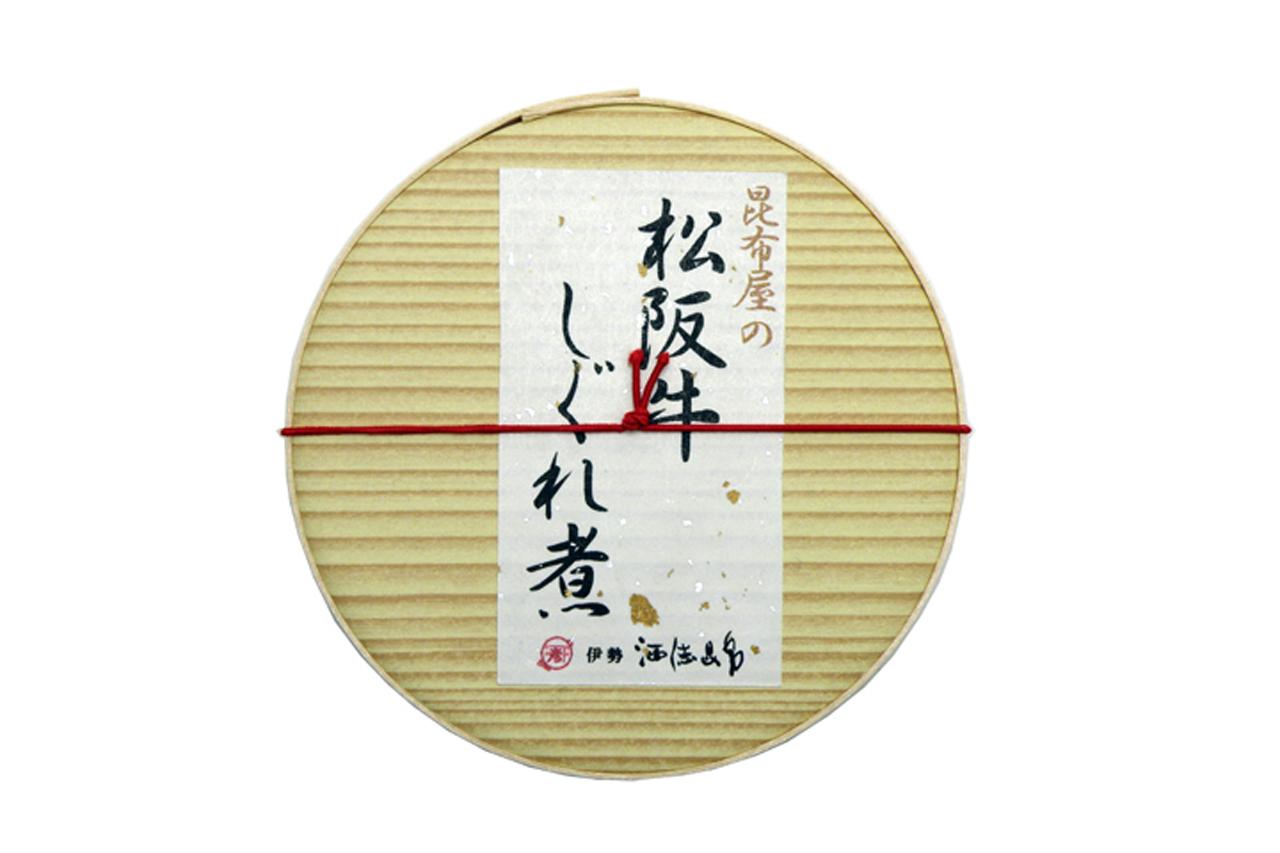 松阪牛しぐれ煮