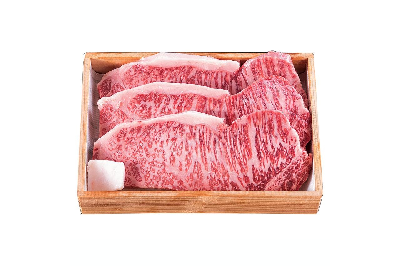 豚捨 名産伊勢肉 ステーキ用200g×3枚入