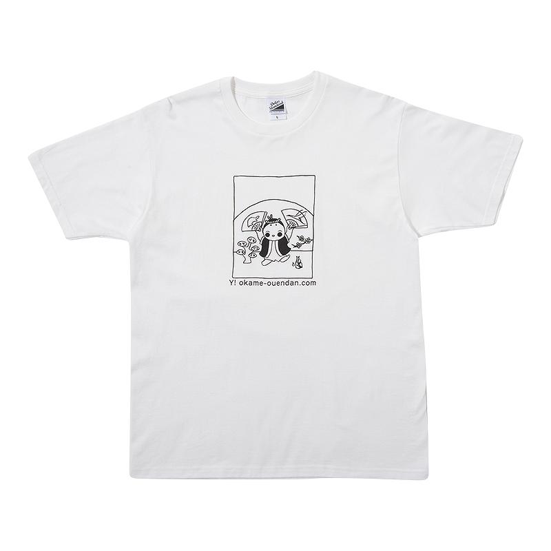 おかめバンザーイTシャツ・B