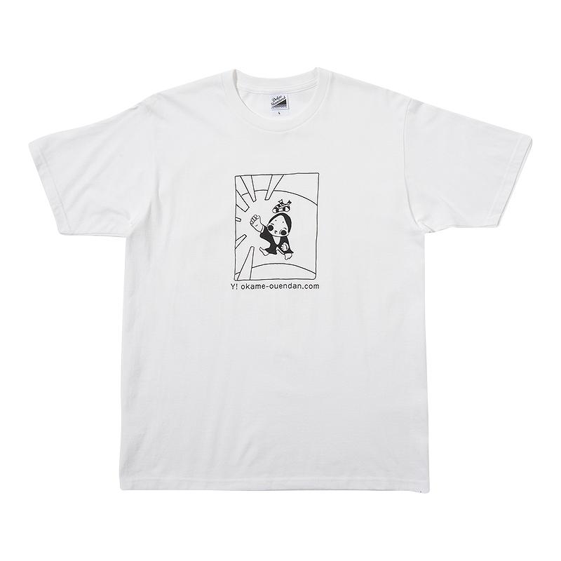 ぶつ飛びおかめTシャツ・B