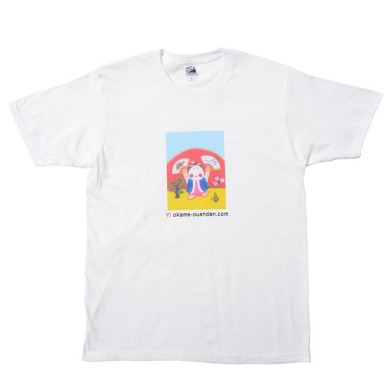 おかめバンザーイTシャツ・C
