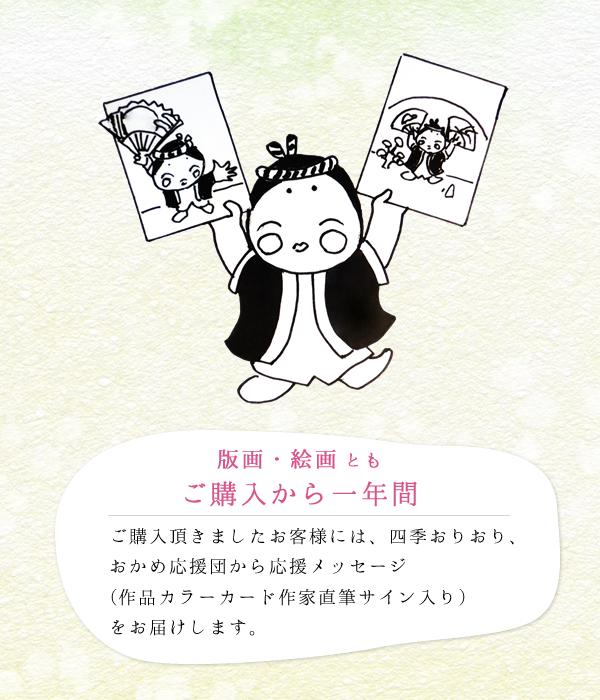 雲ヨ花ヲハコベTシャツ・C