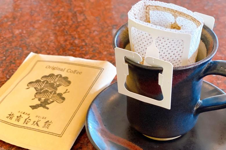会長こだわりのモカコーヒー(10パック)