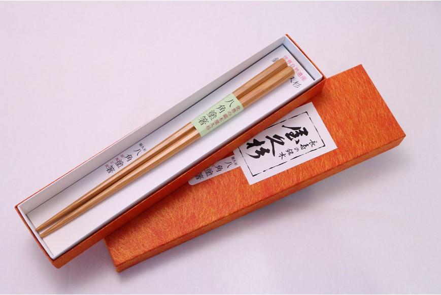 屋久杉八角塗箸 24cm (箱入)