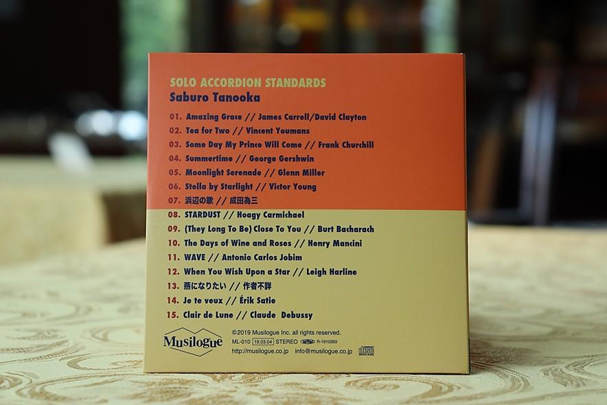 SOLO ACCORDION STANDARDS (CD)