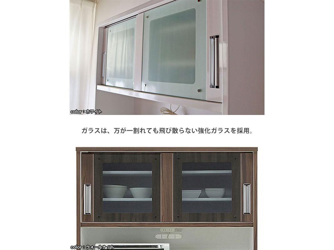 キッチンボード レンジ台 プレジャ 幅139.5 ウォールナット ホワイト 食器棚