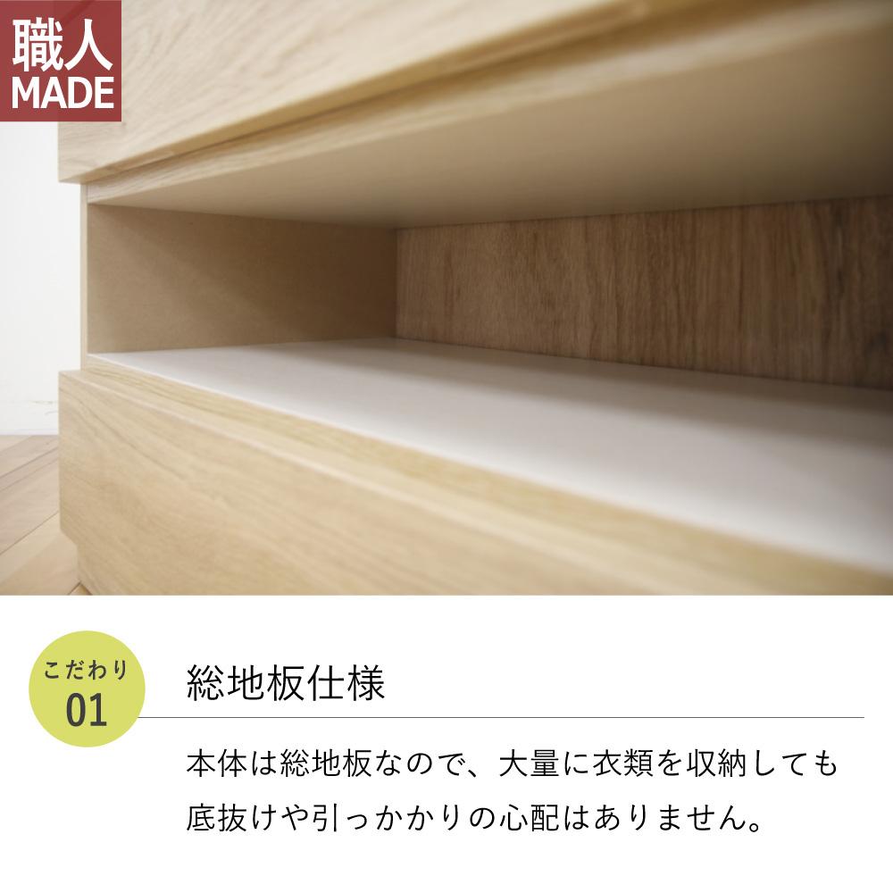 幅50-3段(奥行55cm)クローゼット収納チェスト「フィット」ホワイト・オーク・ウォールナット/3色対応