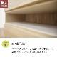 幅50-4段(奥行55cm)クローゼット収納チェスト「フィット」ホワイト・オーク・ウォールナット/3色対応