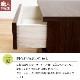 幅50-5段(奥行55cm)クローゼット収納チェスト「フィット」ホワイト・オーク・ウォールナット/3色対応