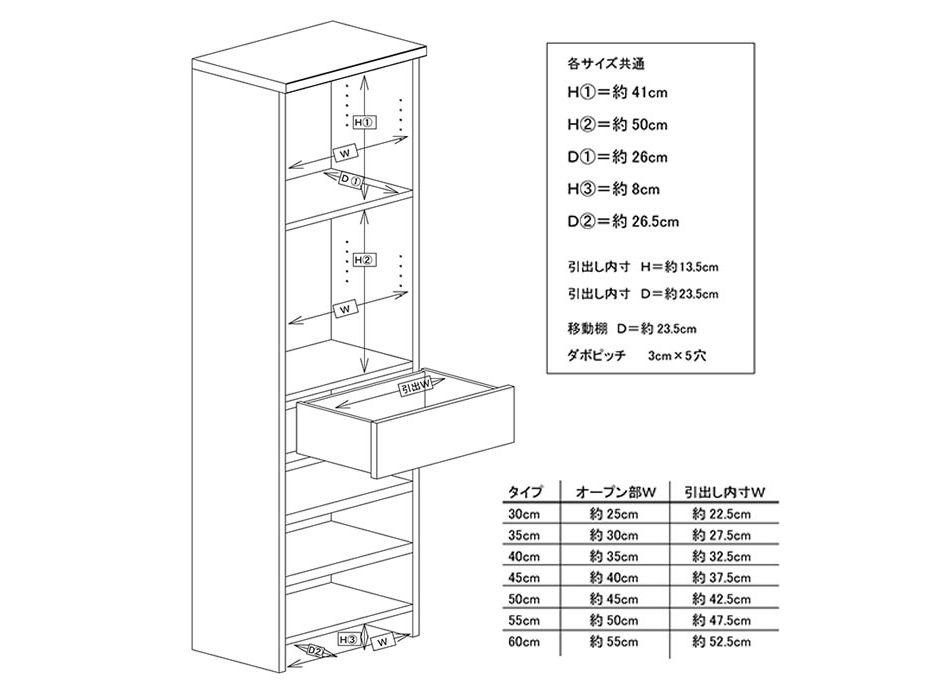 ランドリー収納(奥行30cm)収納棚 30cm幅から5cm刻み レノアハピネス(7サイズ対応)