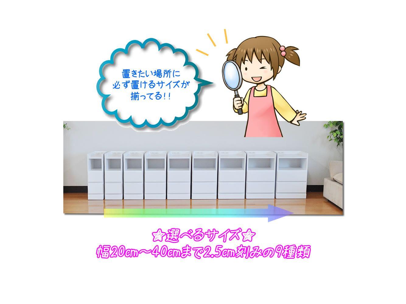 ナイトテーブル サイドテーブル 20cm幅〜2.5cm刻みエッセ(2色対応)